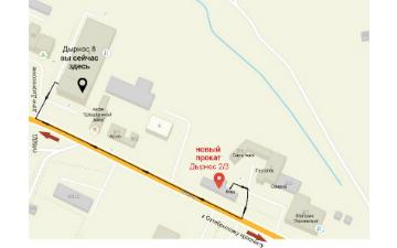 Карта переезда для сайта